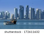Stock photo modern city in doha 172611632