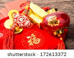 chinese new year decoration ... | Shutterstock . vector #172613372