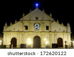Vigan Cathedral  Also Known As...