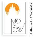moscow  minimalist art design ... | Shutterstock .eps vector #1726357645