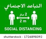 bilingual arabic and english...   Shutterstock .eps vector #1726898392