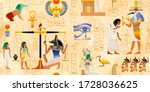 egyptian vector papyrus with... | Shutterstock .eps vector #1728036625