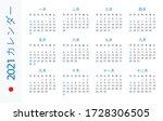 calendar 2021 year horizontal   ...   Shutterstock .eps vector #1728306505
