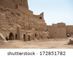 ancient fortress narin qal'eh... | Shutterstock . vector #172851782
