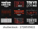 Tokyo  Japan Slogan Typography...