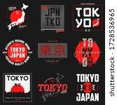 set of vintage tokyo and japan... | Shutterstock .eps vector #1728536965