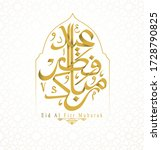 eid mubarak greeting with... | Shutterstock .eps vector #1728790825