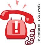 emergency call. urgent call....   Shutterstock .eps vector #1729319068