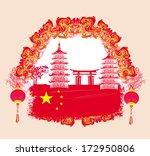 chinese new year card  ... | Shutterstock .eps vector #172950806