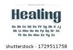 luxury elegant rounded retro... | Shutterstock .eps vector #1729511758