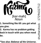 karma funny definition text....   Shutterstock .eps vector #1729632712