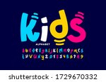 kids style colorful font design ... | Shutterstock .eps vector #1729670332
