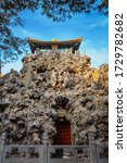 Small photo of Beijing, China - Jan 9 2020: Yuhuayuan (the imperial garden) is the smallest of the eight areas in the north of the Forbidden City, facing the door of the divine prowess guarding the North entrance