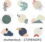 set of geometric modern graphic ... | Shutterstock .eps vector #1729856392