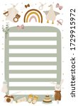 to do planner template. daily... | Shutterstock .eps vector #1729915972