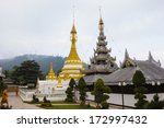 Pagoda  White Of Wat Chong...