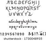 arabic inspired alphabet with... | Shutterstock .eps vector #1730048935