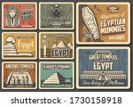Ancient Egypt Retro Vector...