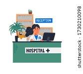 hospital reception. front desk... | Shutterstock .eps vector #1730210098