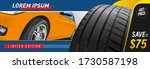car tire closeup in vector.... | Shutterstock .eps vector #1730587198