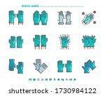 simple set of medical gloves.... | Shutterstock .eps vector #1730984122