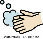 """this is flat icon set of """"hand...   Shutterstock .eps vector #1731014455"""