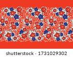 hand drawn artistic naive daisy ...   Shutterstock .eps vector #1731029302