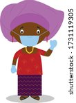 character from nigeria dressed... | Shutterstock .eps vector #1731119305
