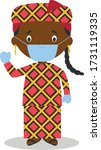 character from mali or central... | Shutterstock .eps vector #1731119335