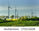 windmill  group of aligned... | Shutterstock . vector #173112638