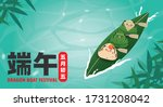 chinese dragon boat race... | Shutterstock .eps vector #1731208042