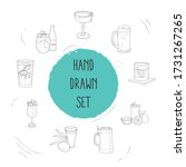 set of drink icons line style...   Shutterstock .eps vector #1731267265