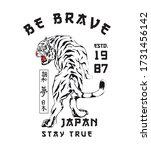 japanese style tiger vector... | Shutterstock .eps vector #1731456142