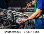 oil change   Shutterstock . vector #173147156