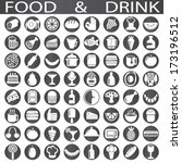food and drink icon | Shutterstock .eps vector #173196512