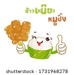 grilled pork with sticky rice... | Shutterstock .eps vector #1731968278