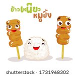 grilled pork with sticky rice... | Shutterstock .eps vector #1731968302