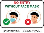 no entry without face mask or... | Shutterstock .eps vector #1732149922