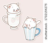 kawaii notebook page templates. ... | Shutterstock .eps vector #1732154275