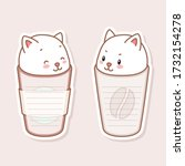 kawaii notebook page templates. ... | Shutterstock .eps vector #1732154278