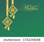 selamat hari raya aidilfitri... | Shutterstock .eps vector #1732245058