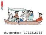korean traditional painting  ...   Shutterstock .eps vector #1732316188
