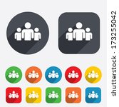 group of people sign icon.... | Shutterstock .eps vector #173255042