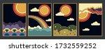 1960s psychedelic art poster... | Shutterstock .eps vector #1732559252