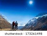Hikers Team