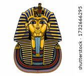 pharaoh in pop art vector style ... | Shutterstock .eps vector #1732666295