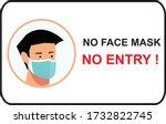 no face mask  no entry to... | Shutterstock .eps vector #1732822745