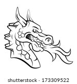 dragon | Shutterstock .eps vector #173309522