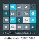 trend flat design blue computer ... | Shutterstock .eps vector #173316062