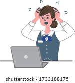 woman banker reception laptop... | Shutterstock .eps vector #1733188175
